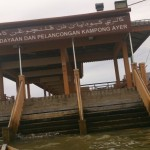 View from a boat - the steps leading up to the Galeri Kebudayaan dan Pelancongan Kampong Ayer