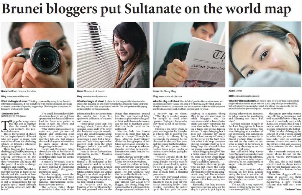 Brunei_Bloggers_2006