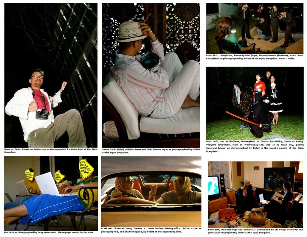 Emmas Brunei Online 2006